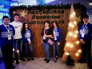 Молодые смоляне приняли участие в зимнем фестивале РДШ