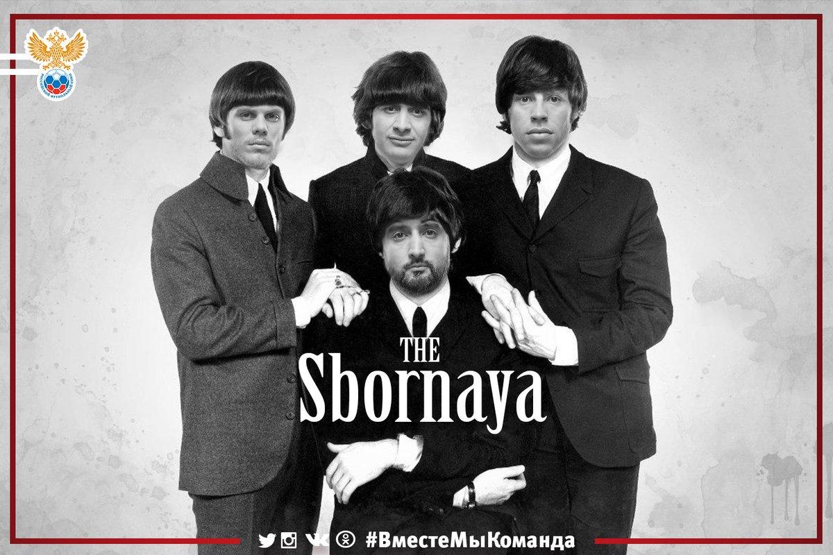 Сборная России креативно поздравила с днем The Beatles. Фото