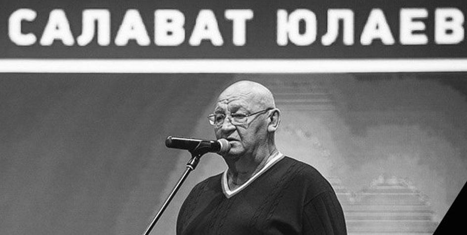 Умер лучший бомбардир в истории «Салавата Юлаева»