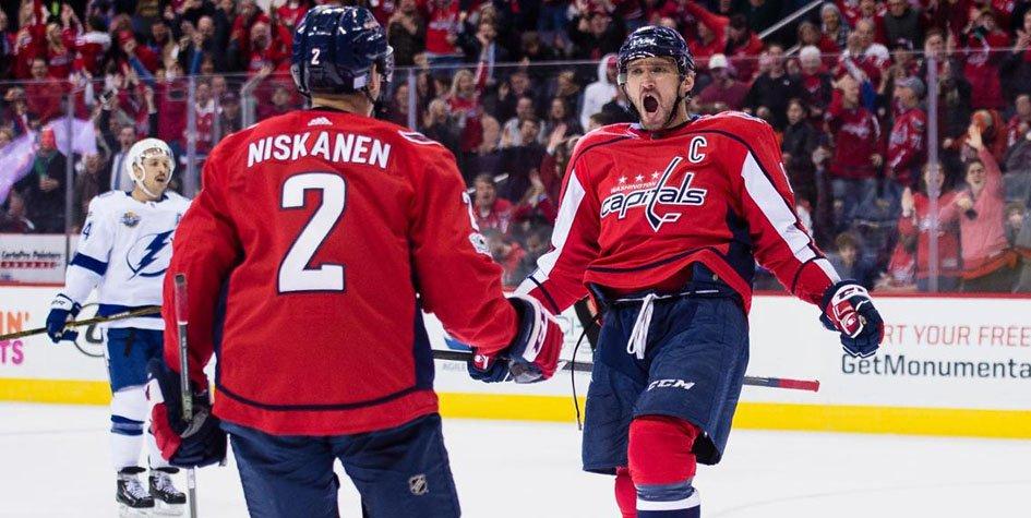 Овечкина признали главной звездой дня в НХЛ