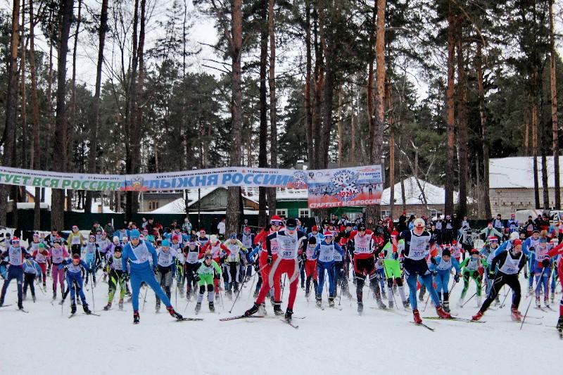 Где в Смоленской области пройдет «Лыжня России-2018»