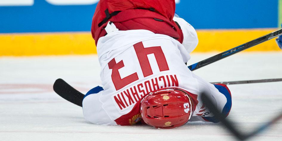 Пятерых российских хоккеистов исключили из числа участников Олимпиады