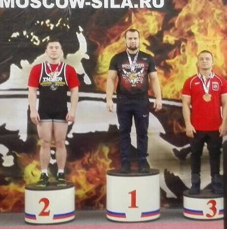 В Смоленске появился первый мастер спорта по жиму штанги лежа