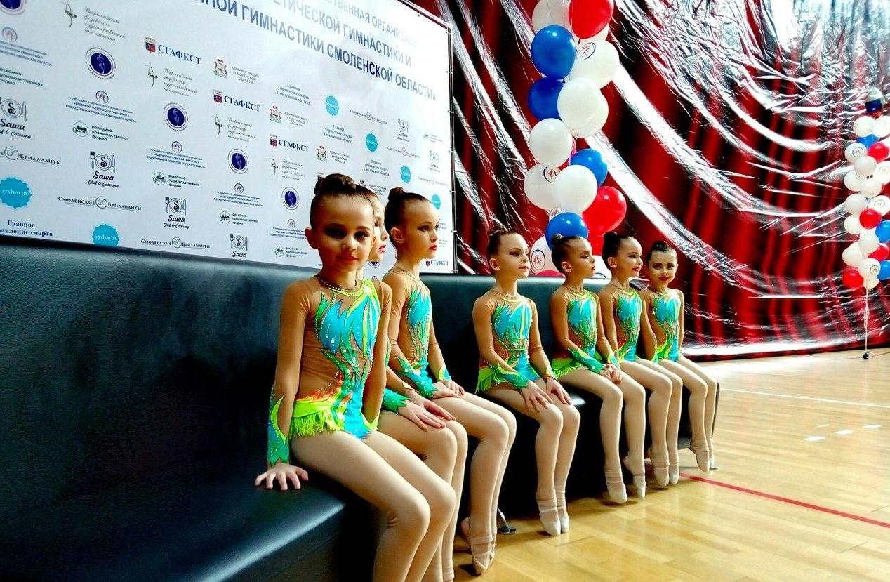 Фото: в Смоленске проходит Открытое Первенство по эстетической гимнастике