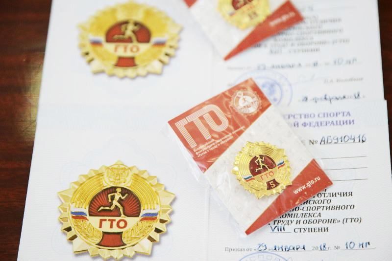 В Смоленской области подвели спортивные итоги года
