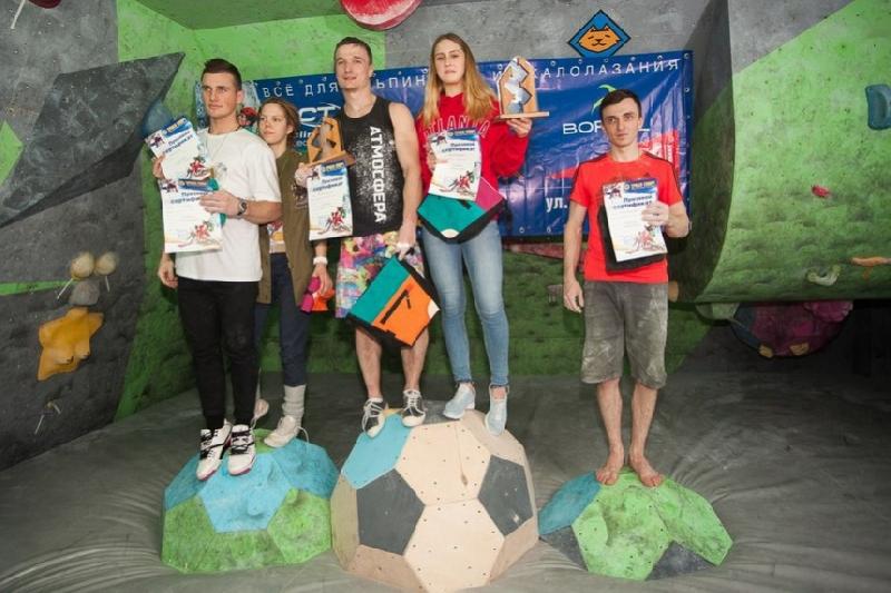 Смоленские скалолазы стали призерами соревнований в Москве