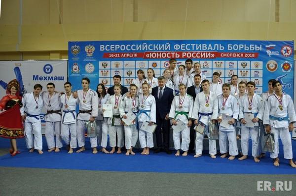 В Смоленске завершился Всероссийский турнир по дзюдо «Юность России»