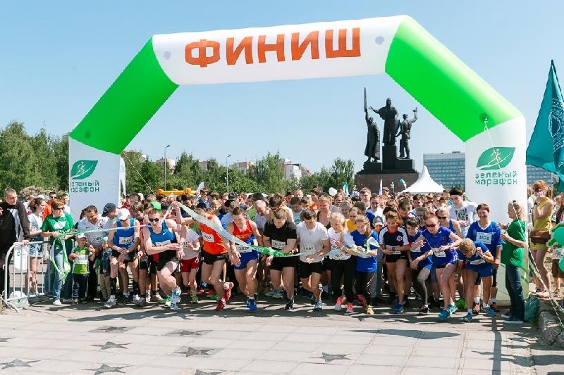В Смоленске пройдет Зеленый марафон «Бегущие сердца»