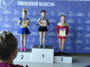 В Смоленске стартовали областные соревнования по фигурному катанию