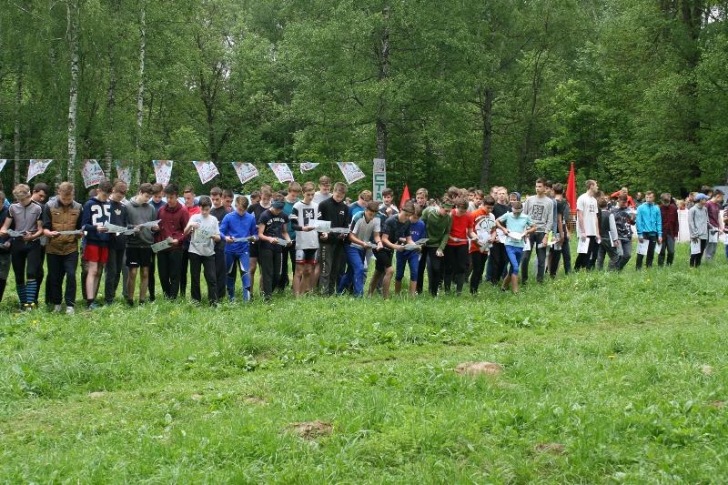 В Смоленске прошли всероссийские старты по спортивному ориентированию
