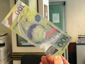 В Смоленскую область поступят «футбольные» банкноты