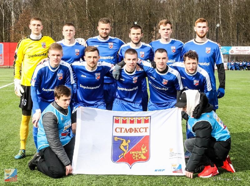Футболисты СГАФКСТ сыграют на студенческом чемпионате Европы