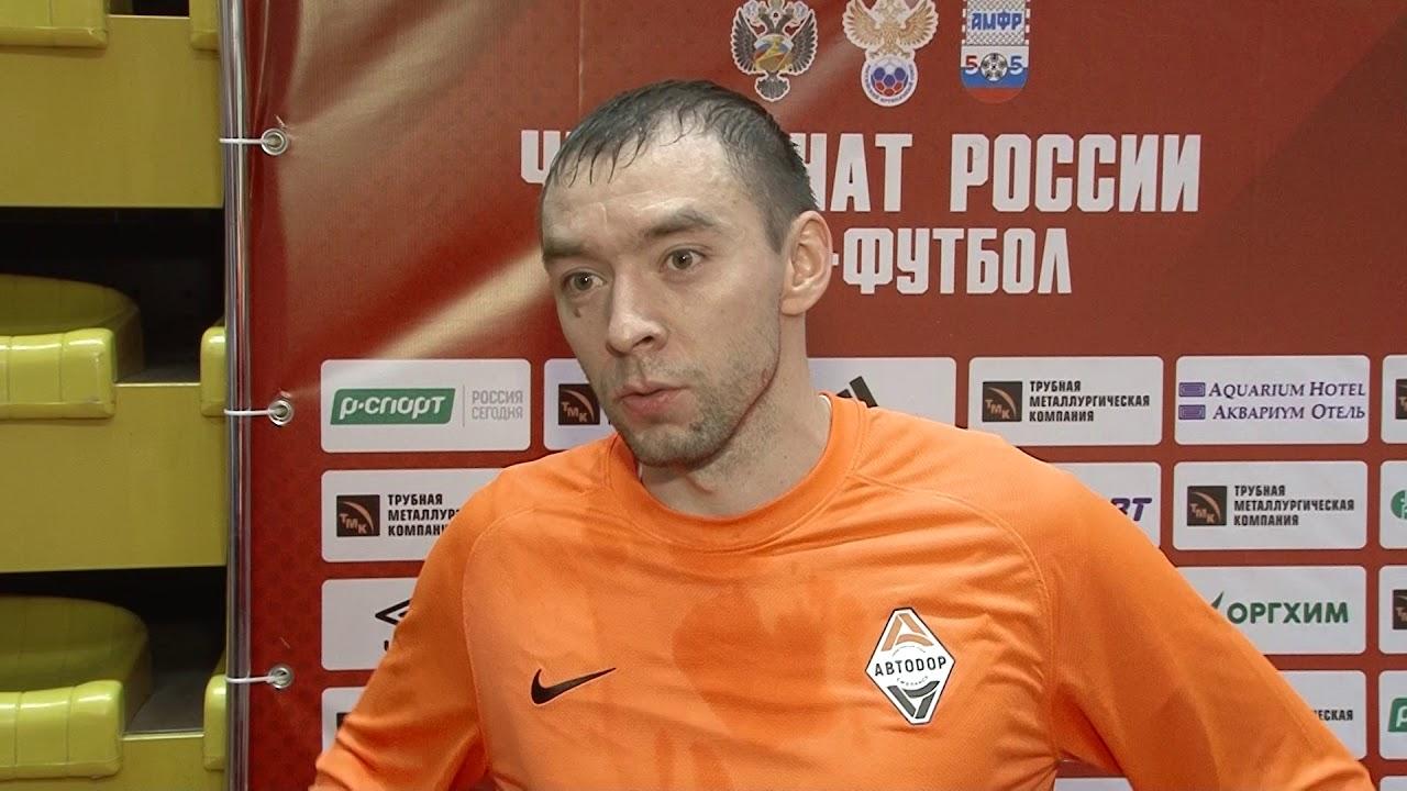 Экс-нападающий смоленского «Автодора» Нугуманов рассказал о проблемах сезона 2017-2018