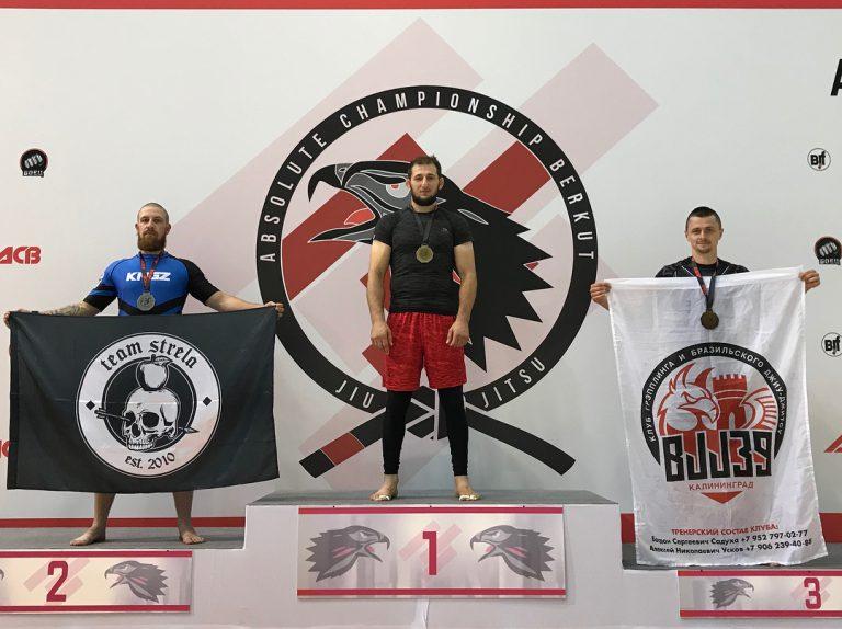 Смоленские борцы завоевали медали чемпионата Европы по джиу-джитсу