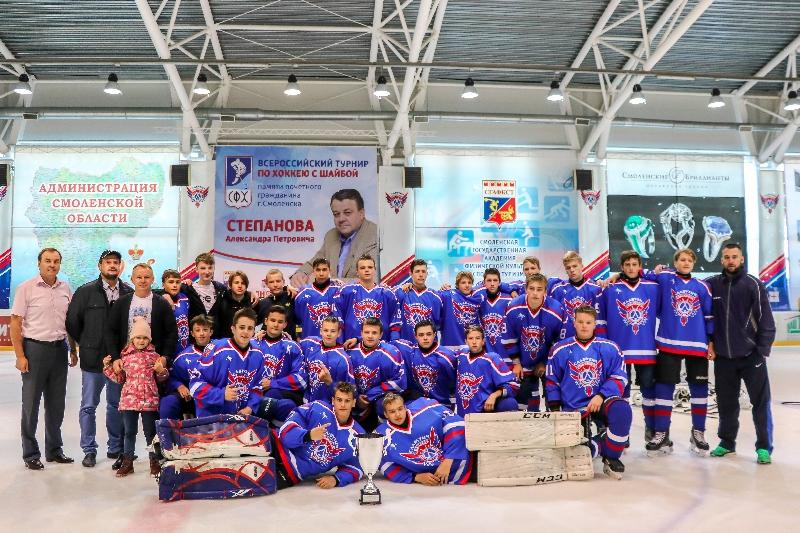 В Смоленске прошел хоккейный турнир памяти Александра Степанова