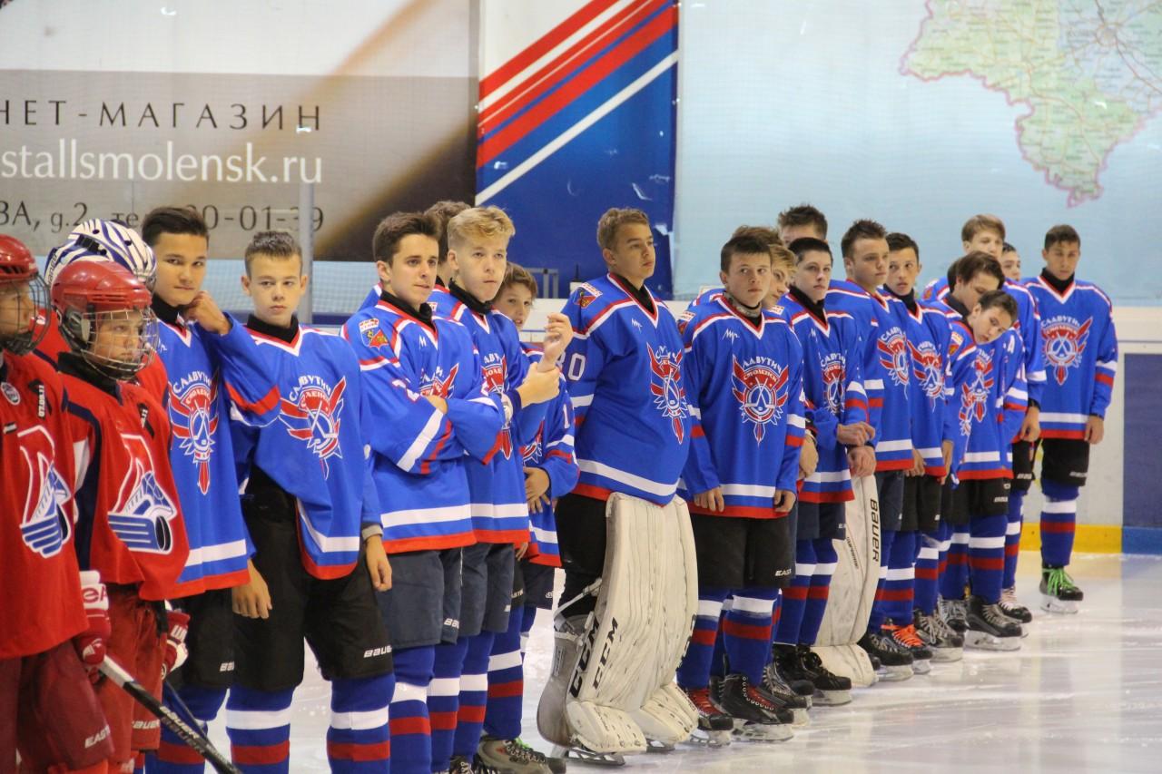 В Смоленске молодёжка «Славутича» победила на мемориальном хоккейном турнире