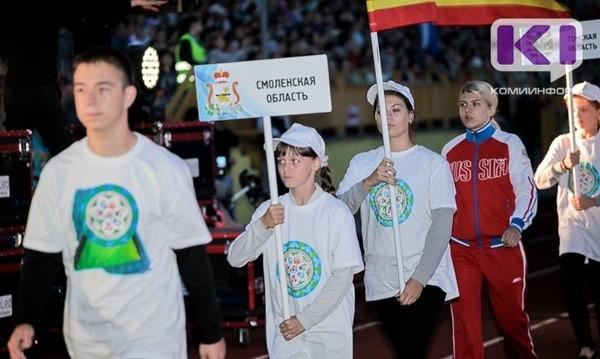 Смоляне привезли «золото» и «бронзу» с фестиваля национальных и неолимпийских видов спорта