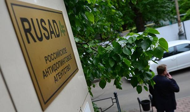 В РУСАДА проходит прокурорская проверка