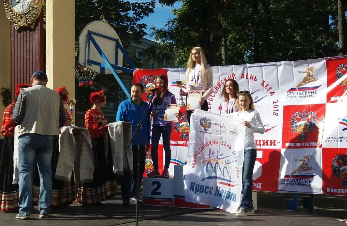 В Смоленске прошел «Кросс наций – 2018»