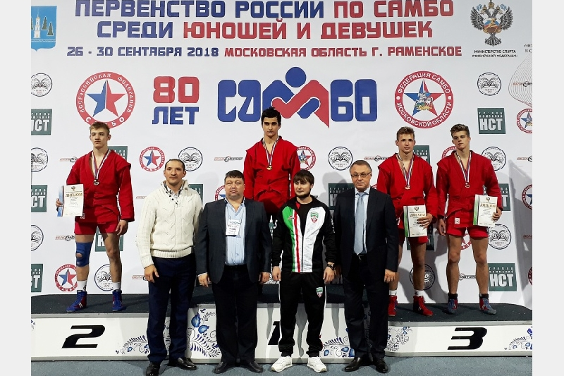 Смоленский самбист успешно выступил на первенстве России