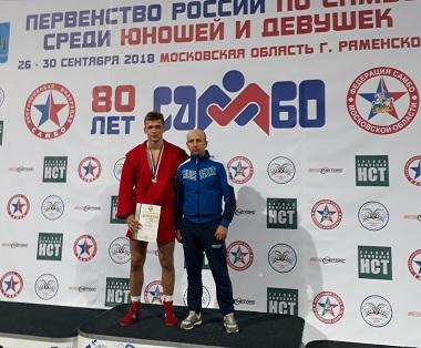 Смоленский самбист выиграл «бронзу» первенства России