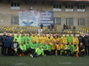 В Смоленске прошел футбольный матч памяти Виктора Карачуна