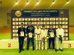 Команда юных смолян завоевала 4 медали на первенстве ЦФО по каратэ