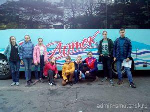 Смоленские спортсмены приняли участие во Всероссийском фестивале ГТО в «Артеке»