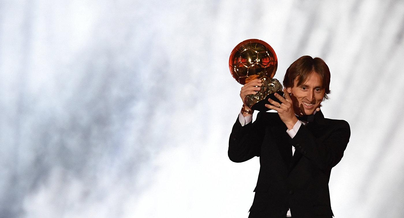 Модрич получил «Золотой мяч»