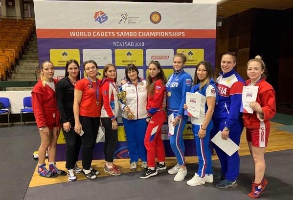 Смолянка выиграла Кубок мира по самбо среди студентов