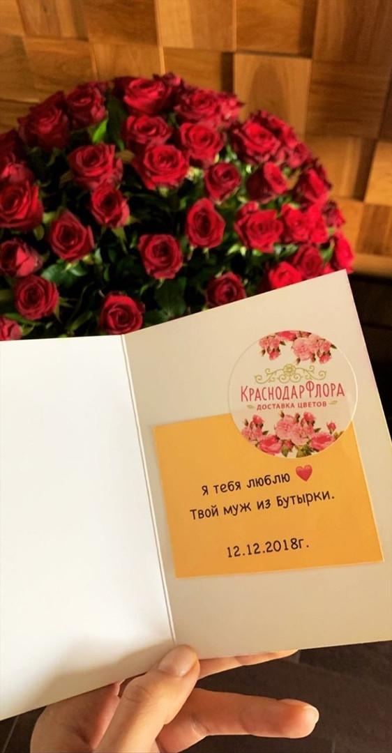 Сидящий в СИЗО Мамаев прислал жене букет с запиской