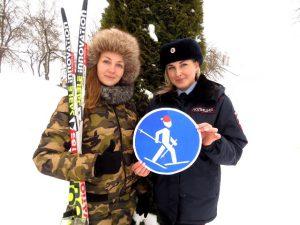 Смоленские полицейские провели спортивные соревнования «Безопасная лыжня»