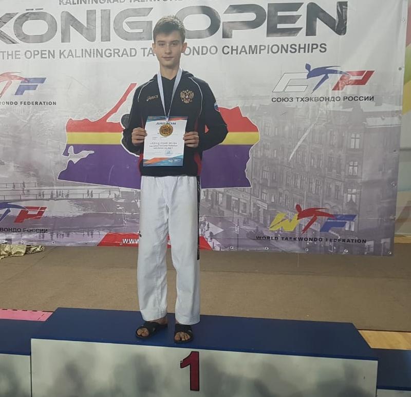 Смолянин стал чемпионом международного турнира по олимпийскому тхэквондо ВТ