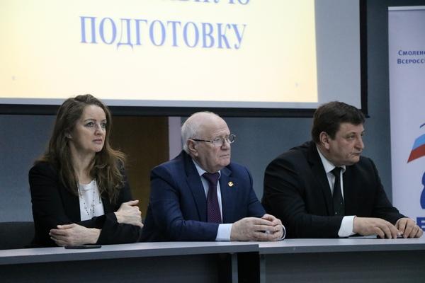 Легендарный тренер Евгений Гомельский провел встречу со студентами в Смоленске