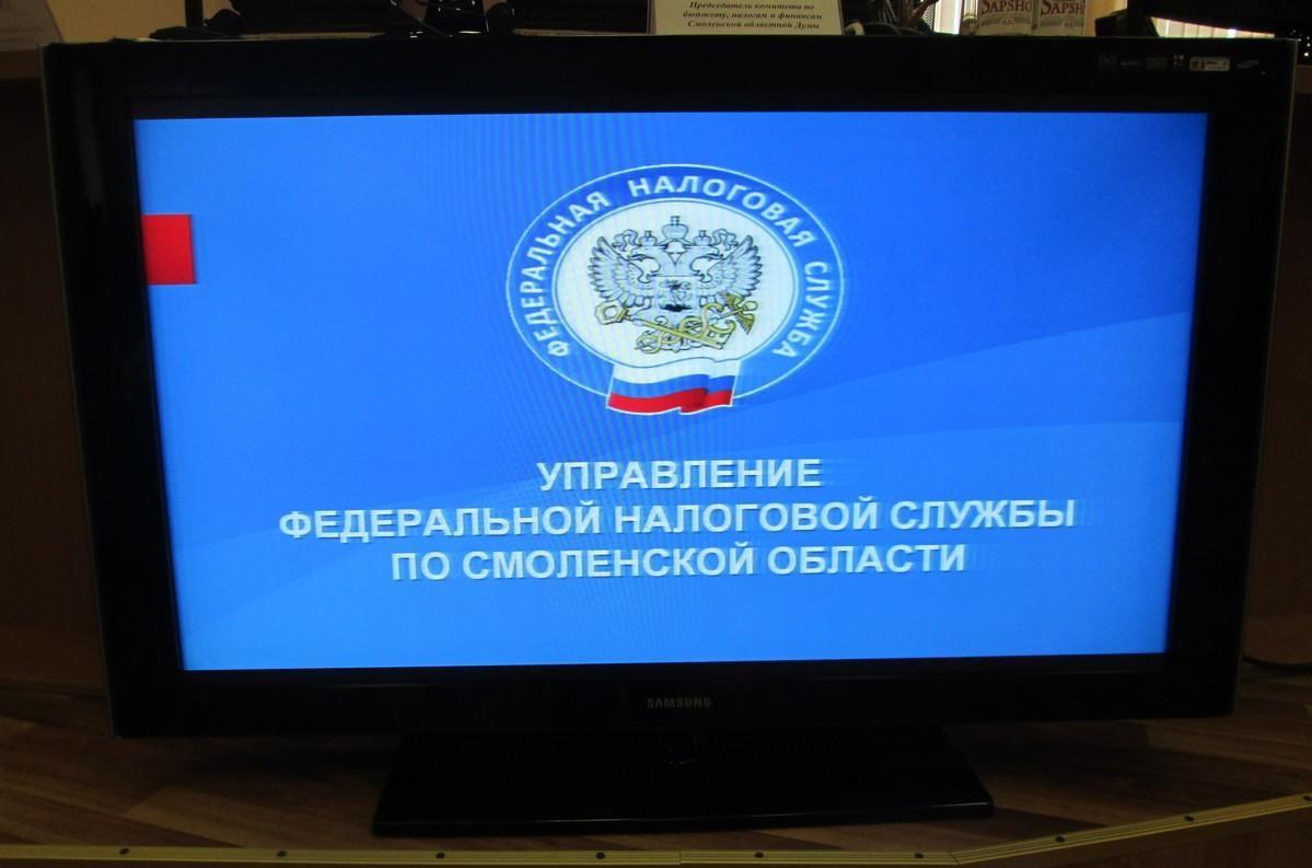 Смоленская налоговая служба в четырнадцатый раз собирается провести свою Спартакиаду