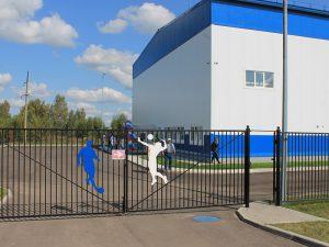 В Смоленской области появятся новые спортивные сооружения