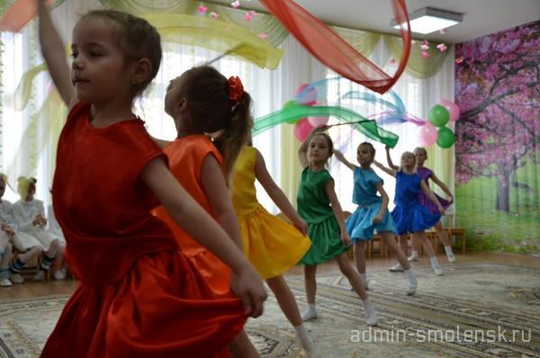 В Смоленске прошел конкурс спортивного танца среди дошкольников