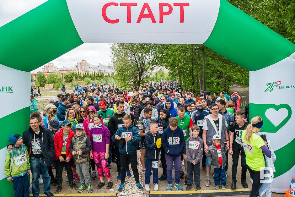 В Смоленске началась регистрация участников «Зелёного Марафона»