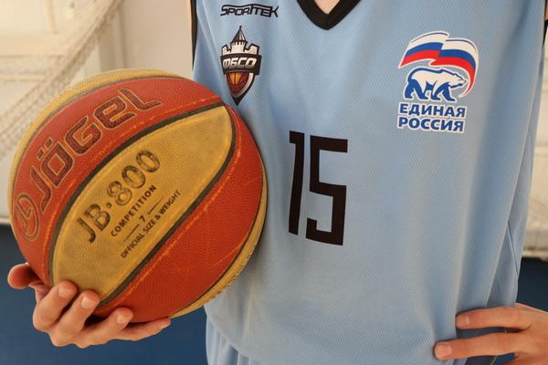 В Смоленске пройдет финал школьного турнира «Планета баскетбола – Оранжевый атом»