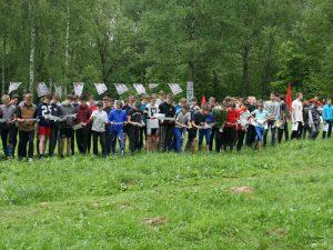 В Смоленске пройдёт «Российский Азимут — 2019»