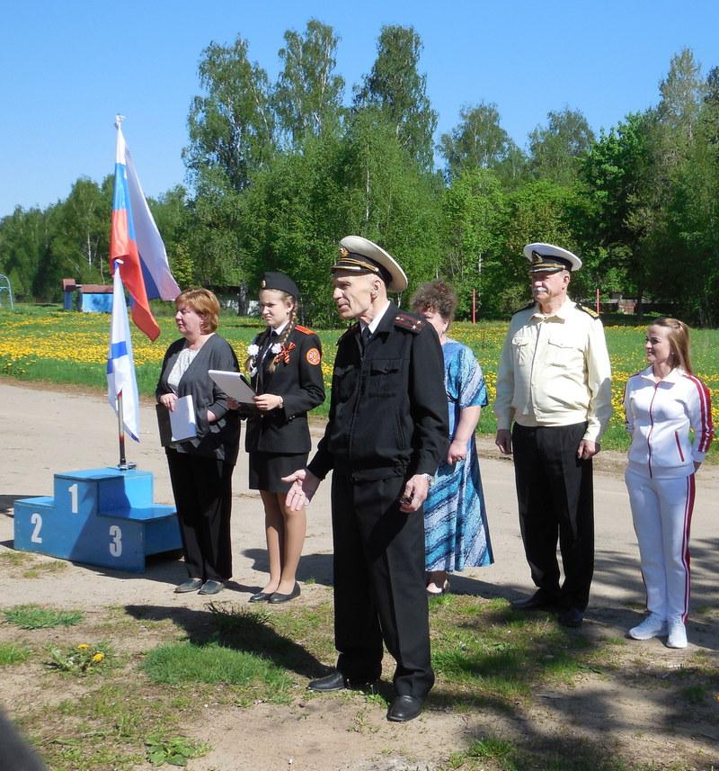 В Смоленской области прошли соревнования по судомодельному спорту
