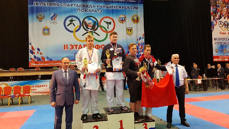Смоленский каратист взял «золото» на соревнованиях в Орле