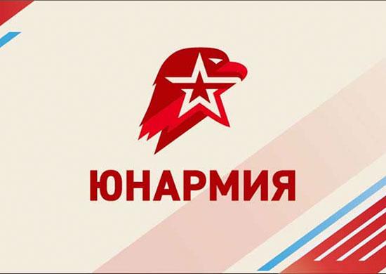 Смоленские юнармейцы вышли в финал Всероссийской военно-спортивной игры «Победа»
