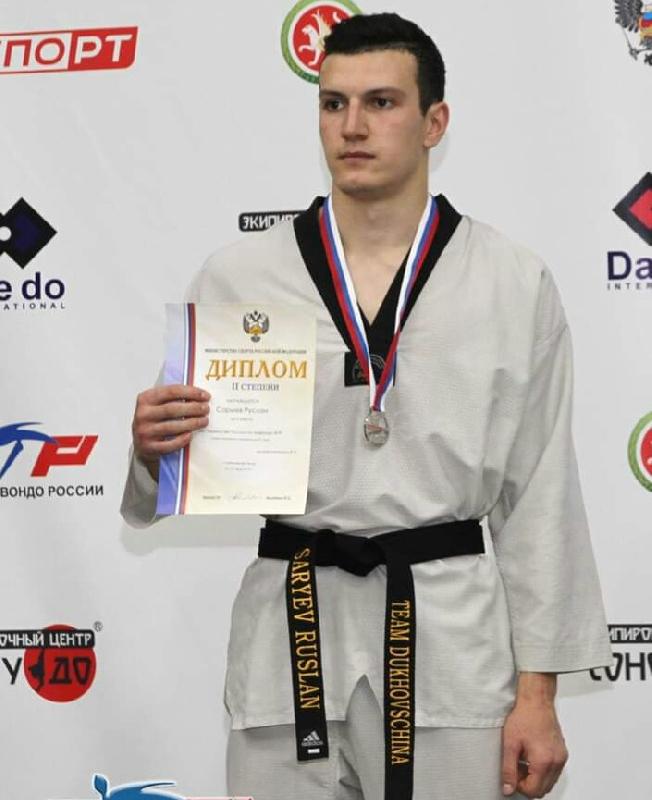 Смолянин выиграл «серебро» на первенстве России по тхэквондо