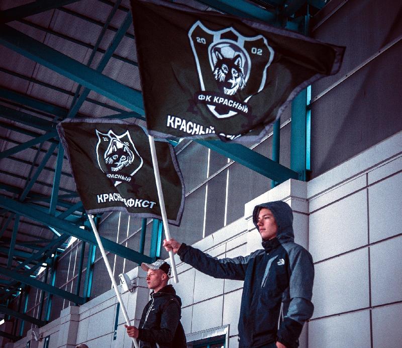 ФК «Красный-СГАФКСТ» организует выезд на матч Кубка России
