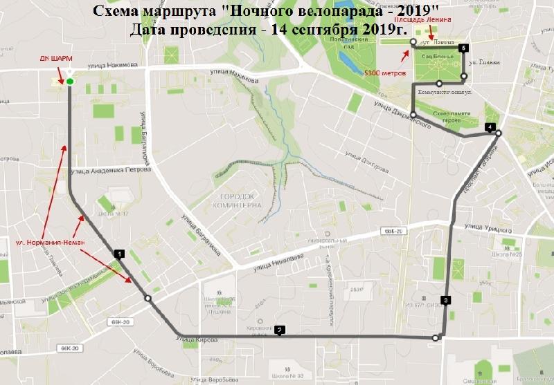 В связи с проведением велопарада в Смоленске ограничат движение машин