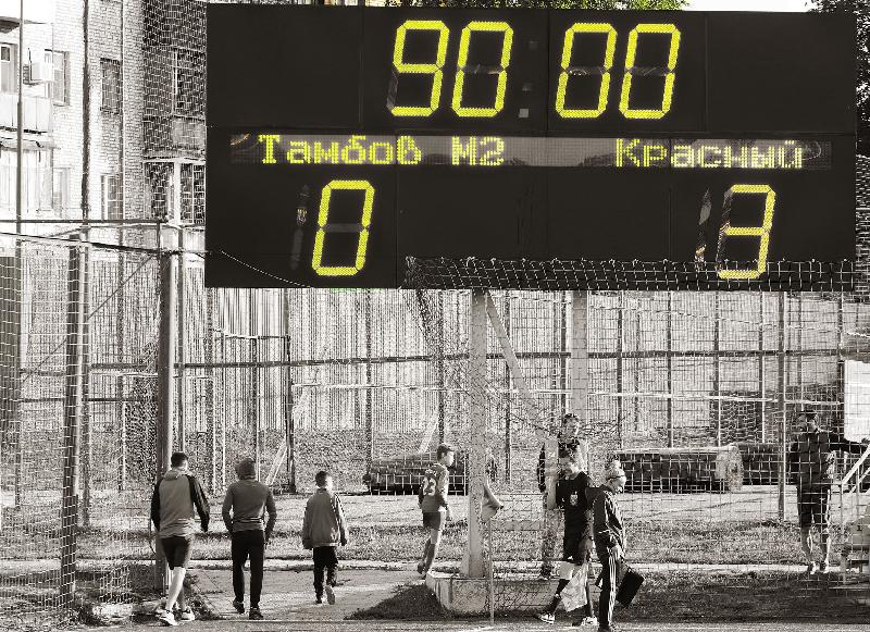 Матч «Красного-СГАФКСТ» с молодежью «Тамбова» не состоится