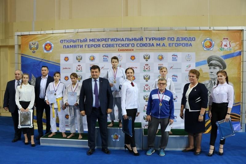 На Смоленщине прошел межрегиональный турнир по дзюдо