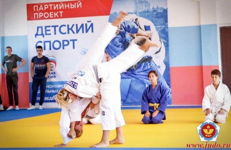 Игорь Ляхов: «Мы всегда будем поддерживать и развивать дзюдо в регионе»