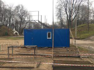 В Смоленске в Лопатинском саду начали возводить горку для тюбинга